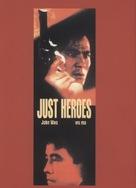 Yi dan qun ying - Chinese Movie Poster (xs thumbnail)