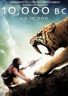 10,000 BC - Turkish Movie Poster (xs thumbnail)