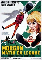 Morgan: A Suitable Case for Treatment - Italian Movie Poster (xs thumbnail)