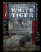 Belyy tigr - Movie Poster (xs thumbnail)