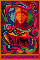 Le samouraï - Cuban Movie Poster (xs thumbnail)