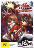 """Bakugan Battle Brawlers"" - Australian DVD movie cover (xs thumbnail)"