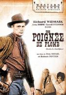 Death of a Gunfighter - French DVD cover (xs thumbnail)