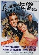 The Last Time I Saw Paris - French Movie Poster (xs thumbnail)