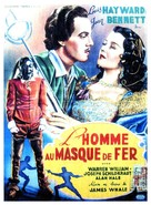 The Man in the Iron Mask - Belgian Movie Poster (xs thumbnail)