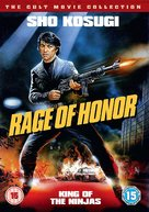Rage of Honor - Movie Cover (xs thumbnail)