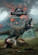 Jurassic World: Fallen Kingdom - Serbian Movie Poster (xs thumbnail)