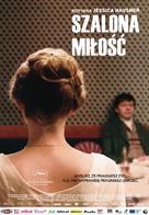 Amour fou - Polish Movie Poster (xs thumbnail)