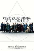 Fantastic Beasts: The Crimes of Grindelwald - Romanian Movie Poster (xs thumbnail)
