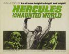 Ercole al centro della terra - Movie Poster (xs thumbnail)