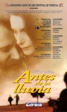 Before the Rain - Argentinian VHS cover (xs thumbnail)