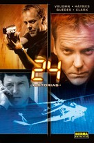"""24"" - Spanish DVD movie cover (xs thumbnail)"