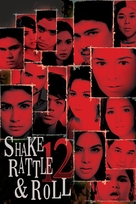 Shake Rattle & Roll 12 - Philippine Movie Poster (xs thumbnail)