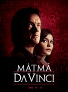 The Da Vinci Code - Vietnamese Movie Poster (xs thumbnail)