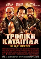 Tropic Thunder - Greek Movie Poster (xs thumbnail)