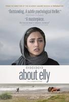 Darbareye Elly - Movie Poster (xs thumbnail)