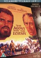 The Agony and the Ecstasy - British Movie Cover (xs thumbnail)