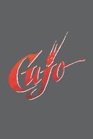 Cujo - Logo (xs thumbnail)