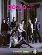 """Gossip Girl"" - Argentinian Movie Poster (xs thumbnail)"