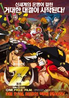 One Piece Film Z - South Korean Movie Poster (xs thumbnail)