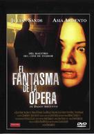 Il fantasma dell'opera - Spanish DVD cover (xs thumbnail)