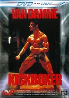 Kickboxer - French Movie Cover (xs thumbnail)
