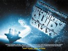 The Hitchhiker's Guide to the Galaxy - British Movie Poster (xs thumbnail)