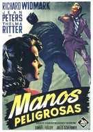 Pickup on South Street - Spanish Movie Poster (xs thumbnail)