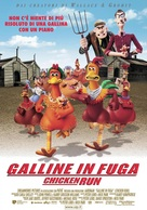 Chicken Run - Italian Movie Poster (xs thumbnail)