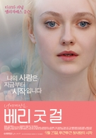Very Good Girls - South Korean Movie Poster (xs thumbnail)