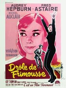 Funny Face - French Movie Poster (xs thumbnail)