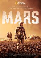 Mars - Movie Cover (xs thumbnail)