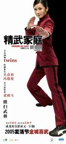 Jing mo gaa ting - Hong Kong poster (xs thumbnail)