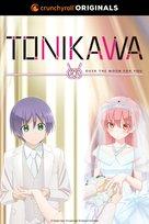 """""""Tonikaku Kawaii"""" - Movie Poster (xs thumbnail)"""