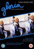 Gloria - British Movie Cover (xs thumbnail)