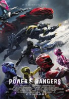 Power Rangers - Dutch Movie Poster (xs thumbnail)