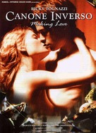 Canone inverso - making love - Italian Movie Poster (xs thumbnail)