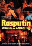 Rasputin - Orgien am Zarenhof - German Movie Poster (xs thumbnail)