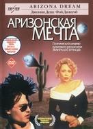 Arizona Dream - Russian Movie Cover (xs thumbnail)