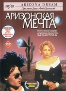 Arizona Dream - Russian Movie Cover (xs thumbnail)