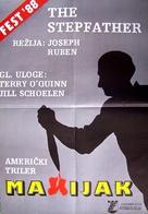 The Stepfather - Yugoslav Movie Poster (xs thumbnail)