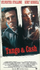Tango And Cash - VHS movie cover (xs thumbnail)