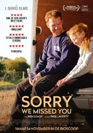 Sorry We Missed You - Dutch Movie Poster (xs thumbnail)