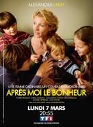 Après Moi le Bonheur - French Movie Poster (xs thumbnail)