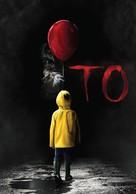 It - Bulgarian Movie Cover (xs thumbnail)