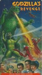 Gojira-Minira-Gabara: Oru kaijû daishingeki - VHS cover (xs thumbnail)