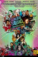 Suicide Squad - Hungarian Movie Poster (xs thumbnail)