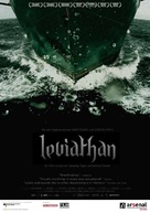 Leviathan - German Movie Poster (xs thumbnail)