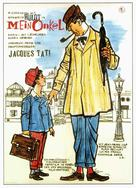 Mon oncle - German Movie Poster (xs thumbnail)