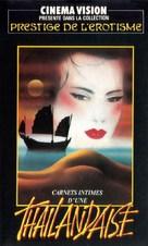 Le journal érotique d'une Thailandaise - French VHS cover (xs thumbnail)